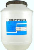十二烷基二甲基苄基氯化铵(45%)
