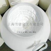 1831瀝青乳化劑中裂快型陽離子瀝青乳化劑