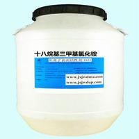 十八/十六烷基三甲基氯化銨