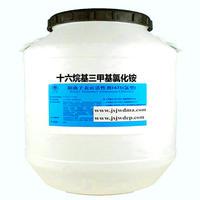 十六烷基三甲基氯化铵采油助剂