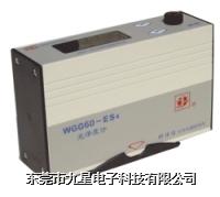 光澤度計 WGG20/60/85-Y