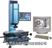 高精度影像測量儀 高精度影像測量儀