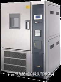 高低溫試驗箱/可程式高低溫試驗箱/不銹鋼高低溫試驗箱/高低溫 高低溫試驗箱/可程式高低溫試驗箱/不銹鋼高低溫試驗箱