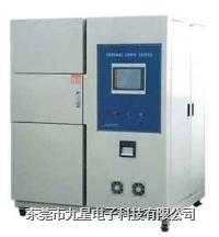 冷熱沖擊試驗箱 溫度快速變化試驗機 溫度沖擊試驗箱 冷熱沖擊試驗箱 溫度快速變化試驗機 溫度沖擊試驗箱