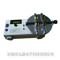 瓶蓋扭矩測試儀 HP-10