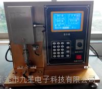 金屬表帶扣耐疲勞測試儀 PHK-H1