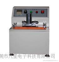 油墨印刷脫色試驗機 JX-908