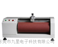 DIN磨耗試驗機 JX-9311
