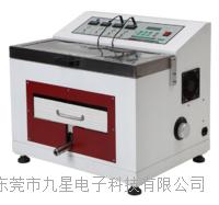 MAESER皮革動態防水試驗機 JX-9317