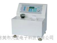 微電腦皮面龜裂試驗器 JX-9320