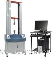 塑膠萬能材料試驗機 JX-20TS