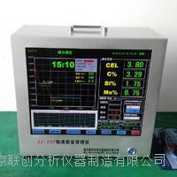 炉前快速分析仪,南京碳硅仪 LC-TS5M