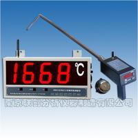 南京聯創無線測溫儀,快速測溫 LC系列