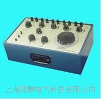 UJ31低电势直流电位差计 UJ31