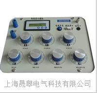 SHSG74DS智能液晶显示电阻箱 SHSG74DS