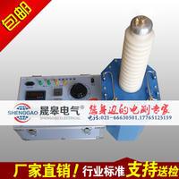 HSXYDJ系列交直流高压试验变压器 HSXYDJ