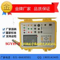 氧化锌避雷器阻性电流测试仪 SGYH-Z