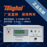 SG2511直流低电阻测试仪 SG2511