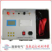 SGZZ-100A感性负载直流电阻测试仪 SGZZ-100A