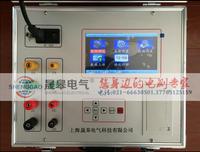 ZSZY三回路直流电阻测试仪 ZSZY