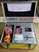 SGZZ-5A变压器直流电阻快速测试仪 SGZZ-5A