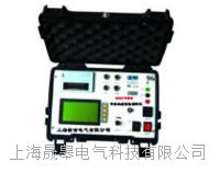 GKC-98H6开关机械特性测试仪 GKC-98H6