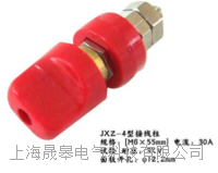 JXZ-3(50A)接线柱 JXZ-3(50A)