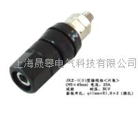 JXZ-1(Ⅱ)六角接线柱 JXZ-1(Ⅱ)