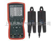 ETCR4000A双钳数字相位伏安表 ETCR4000A