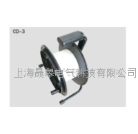 CD-3移动电缆盘 CD-3