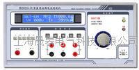 MS2621G-IA医用泄漏电流测试仪 MS2621G-IA