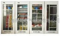 SG安全工具柜供应商,厂家直销,低价安全工具柜 SG