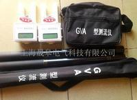 GVA-V型智能测流仪 GVA-V型