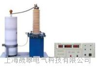 SG2677高压耐压测试仪 SG2677