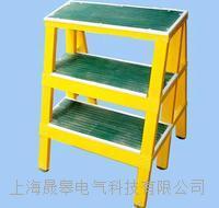 SG绝缘凳高低凳 SG