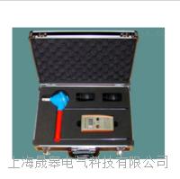 SGWG-16-750KV无线绝缘子测试仪 SGWG-16-750KV