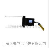 HB-RT15绝缘子电阻测试仪 HB-RT15