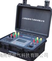 JZR-5A直流电阻测试仪 JZR-5A