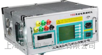 YTC316-10直流电阻测试仪 YTC316-10