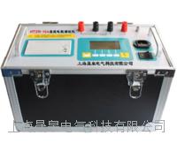 HTZR-10A直流电阻测试仪 HTZR-10A