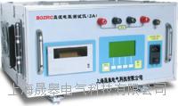 BKZ-C直流电阻测试仪 BKZ-C