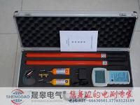 RXHX3000高压无线核相仪 RXHX3000