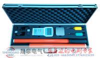 GDHX-9000语言无线高压核相器 GDHX-9000