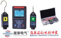 KT7900无线高低压语音核相仪 KT7900