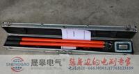 FRD-35KV高压数显核相器 FRD-35KV