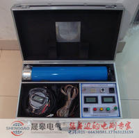 ZGF-120KV/2mA高频直流高压发生器 ZGF-120