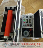 ZGF-200KV/3mA直流高压发生器 ZGF-200