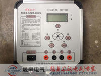 GH2571数字式接地电阻测试仪 GH2571