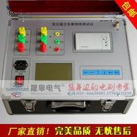 SHSG2620变压器空载短路测试仪 SHSG2620
