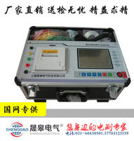 SGBY-ZB变压器有载开关测试仪 SGBY-ZB